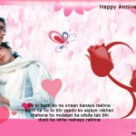 Anniversary Greetings For Him