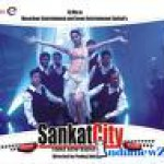 'SANKAT CITY' Movie Review