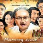 'Morning Walk ' Movie Review