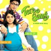 Teree Sang Movie Review