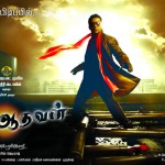 Aadhavan Movie Trailer