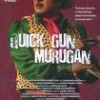 Quick Gun Murugan Movie Review