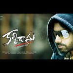 Tollywood Movie Wallpaper