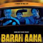 Barah Aana Movie Songs