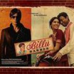 Billu Barber Movie Songs